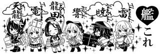 yunomi03.jpg